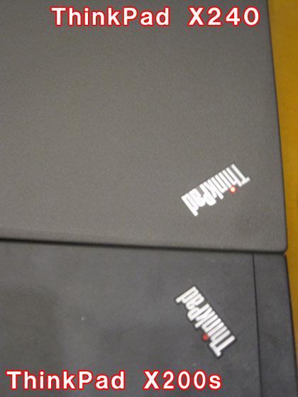 ThinkPadX200s ThinkPadX240  比較 ThinkPadX240レビュー ThinkPadX200sレビュー