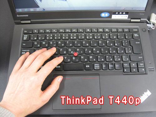 ThinkPadT440p レビュー