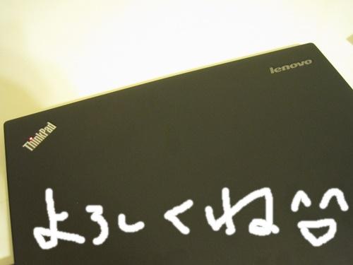 新しいThinkPad X1 Carbonによろしくね