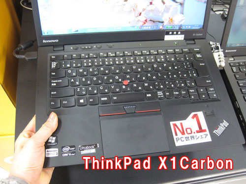 ThinkPadX1Carbon_old.jpg