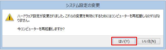 X1 カーボン 英語キーボード キーボードドライバー アットマーク @ 入力できない _ アンダーバー入力できない アンダーバー