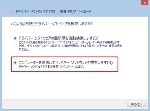 X1 カーボン 英語キーボード キーボードドライバー アットマーク @ 入力できない _ 入力できない アンダーバー