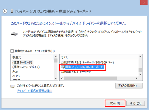 ThinkPad X1 Carbon X1Carbon X1 カーボン 英語キーボード キーボードドライバー アットマーク @ 入力できない _ 入力できない アンダーバー