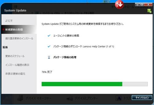 システムアップデートで解決!新しいThinkPad X1 Carbonのクリックパッドが利かない件