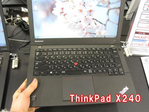 ThinkPadX240.jpg