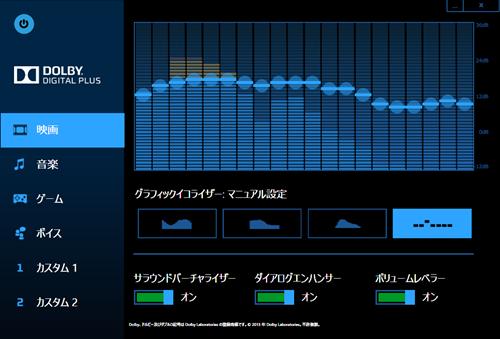 音がいい!新しいThinkPad X1 Carbon