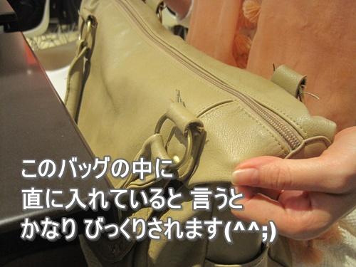 A4サイズのバッグに収まるノートパソコンThinkPad X1 Carbon