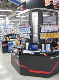 新しいThinkPad X1 Carbon ビックカメラ西新宿店 展示 デモ機