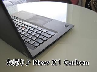 おかえり(^-^)新しいThinkPad X1 Carbonレノボの修理から戻って来た!