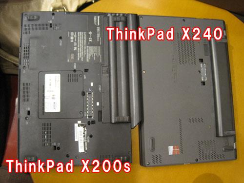 ThinkPadX240 ThinkPadX200s 比較 ThinkPadX240レビュー ThinkPadX200sレビュー